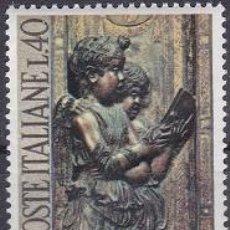 Sellos: LOTE DE SELLOS NUEVOS - ITALIA - (AHORRA EN PORTES, COMPRA MAS). Lote 221413077