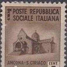 Sellos: LOTE DE SELLOS NUEVOS - ITALIA - (AHORRA EN PORTES, COMPRA MAS). Lote 221413123