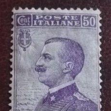 Sellos: SELLO MACCHINE SINGER PERCURIE 50 CENT, AÑO 1908. ITALIA. Lote 222250215