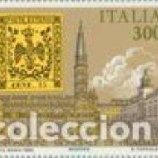 Sellos: SELLO USADO DE ITALIA YT 1680. Lote 222251680