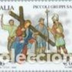 Sellos: SELLO USADO DE ITALIA YT 2428. Lote 222271382