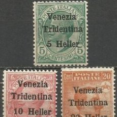 Sellos: ITALIA TRENTIN OCUPACION I GUERRA MUNDIAL YVERT NUM. 28/30 ** SERIE COMPLETA SIN FIJASELLOS. Lote 226967161