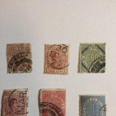 Sellos: FISCAL ITALIA. MARCA - TASSA DI BOLLO. Lote 228653890