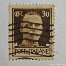 Sellos: ITALIA. SELLO USADO DE 30C, DE 1929. LOBA CAPITOLINA. ENVÍO GRATIS POR PEDIDOS DE 3€ O MÁS.. Lote 231282295