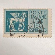 Sellos: ITALIA. SELLO USADO DE 150 L, 1966. POSTE ITALIANE ESPRESSO. ENVÍO GRATIS POR PEDIDOS DE 3€ O MÁS.. Lote 231649760