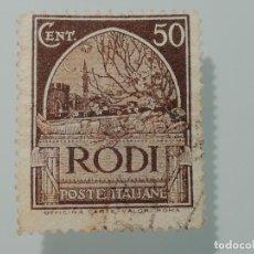 Sellos: SELLO USADO DE EGEO ITALIANO DE 1929- RODAS MOTIVOS LOCALES- YVERT 22- VALOR 50 CENTIMOS. Lote 232122965