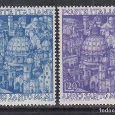 Sellos: ITALIA, 1950 YVERT Nº 558 / 559 /**/, CÚPULA DE SAN PEDRO E IGLESIAS ITALIANAS. Lote 232872605