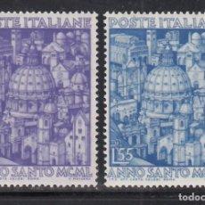 Sellos: ITALIA, 1950 YVERT Nº 558 / 559 /**/, CÚPULA DE SAN PEDRO E IGLESIAS ITALIANAS. Lote 232872730