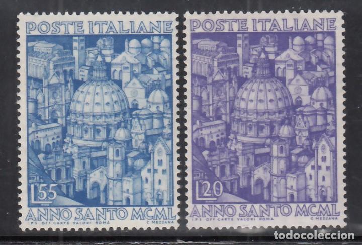 ITALIA, 1950 YVERT Nº 558 / 559 /**/, CÚPULA DE SAN PEDRO E IGLESIAS ITALIANAS (Sellos - Extranjero - Europa - Italia)
