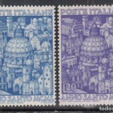 Sellos: ITALIA, 1950 YVERT Nº 558 / 559 /**/, CÚPULA DE SAN PEDRO E IGLESIAS ITALIANAS. Lote 232872940