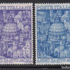 Sellos: ITALIA, 1950 YVERT Nº 558 / 559 /**/, CÚPULA DE SAN PEDRO E IGLESIAS ITALIANAS. Lote 232873000