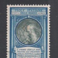 Sellos: ITALIA, AÉREO 1932 YVERT Nº 31 A, RETRATO DE LEONARDO DA VINCI. Lote 232884505
