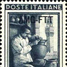 Sellos: FRANCOBOLLO - TRIESTE - ITALY AT WORK - 5 L - 1950 - USATO. Lote 235316105