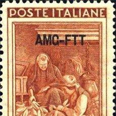 Sellos: FRANCOBOLLO - TRIESTE - ITALY AT WORK - 100 L - 1950 - USATO. Lote 235316115
