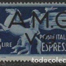 Sellos: FRANCOBOLLO - TRIESTE - ALLIED OCCUPATION OF VENETIA GIULIA ESPRESSO - 10 L - 1945 - USATO. Lote 235316125