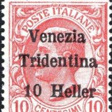 Sellos: FRANCOBOLLO - TRIESTE - ITALIAN OCCUPATION OF TRENTIN - 10 C/10H - 1919 - USATO. Lote 235316170