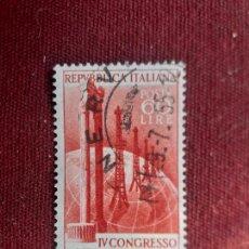Sellos: ITALIA 1955 - 4º CONGRESO MUNDIAL DEL PETRÓLEO, ROMA - USADO. Lote 235813855