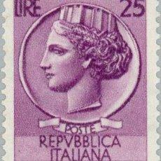 Sellos: FRANCOBOLLO - REP. ITALIA - COIN OF SYRACUSE - 25 L - 1955 - USATO - FILIGRANA STELLE. Lote 236582765