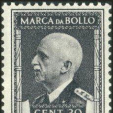 Sellos: FRANCOBOLLO - REGNO ITALIA - VITTORIO EMANUELE III'S FACE ON THE LEFT - 30 C - 1939 - USATO - MARCA. Lote 236582840