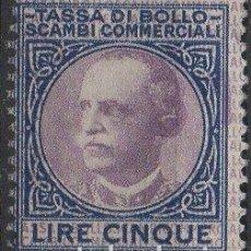 Sellos: FRANCOBOLLO - REGNO ITALIA - TASSA DI BOLLO SCAMBI COMMERCIALI EFFIGE VITTORIO EMANUELE III - 5 L -. Lote 236582845