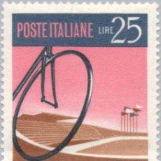 Sellos: FRANCOBOLLO - REP. ITALIA - BICYCLE RACING VELODROME AND ROME - 25 L - 1968 - USATO. Lote 236582850