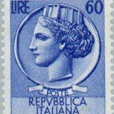 Sellos: FRANCOBOLLO - REP. ITALIA - COIN OF SYRACUSE - 60 L - 1955 - USATO - FILIGRANA STELLE. Lote 236582865