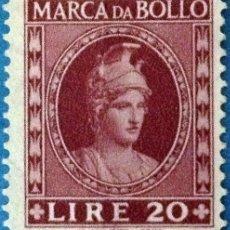 Sellos: FRANCOBOLLO - REP. ITALIA - ITALY HELMETED - 20 L - 1953 - USATO MARCA DA BOLLO - MARCA DA BOLLO. Lote 236582730