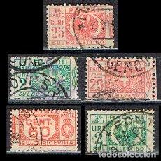 Sellos: ITALIA, PAQUETE POSTAL, LOTE DE 5 SELLOS USADOS DE LA EMISIÓN DE 1.914, USADOS. Lote 236617395