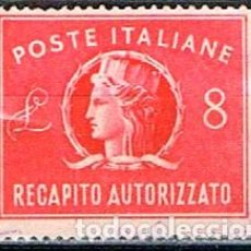 Sellos: ITALIA, URGENTE IVERT Nº 34, ALEGORIA DE ITALIA, FORMATO GRANDE USADO. Lote 236626155