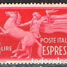 Sellos: ITALIA, URGENTE IVERT Nº 32, PORTE-FLAMBEAU,. Lote 236626955