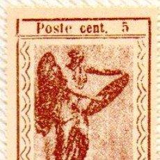 Sellos: ITALIA, EMISIÓN PATRIOTICA AÑO 1943, VALLE BORMIDA, NUEVO SIN GOMA. Lote 238311955