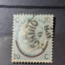 Sellos: (ITALIA)(1865) SOBRECARGADO 20 CENTIMOS. Lote 238517220