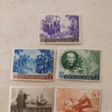 Sellos: SELLOS SAN MARINO 1492 COLUMBUS DISCOVERY OF AMERICA STAMPS MNH. Lote 243139595