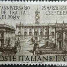 Sellos: SELLOS ITALIA. Lote 243929975