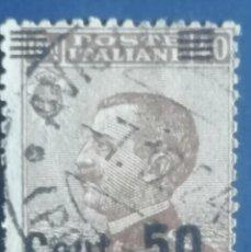 Sellos: SELLO DE ITALIA. VICTOR EMANUELLE III.. Lote 244536365