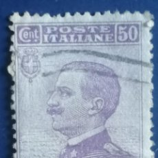 Sellos: SELLO DE ITALIA. VICTOR EMANUELLE III.. Lote 244536445