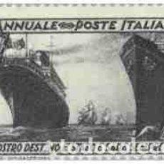 Sellos: SELLO USADO DE ITALIA 1932, YT 315. Lote 244708205