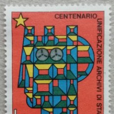 Sellos: 1975. ITALIA. 1236. CENTENARIO DE LA UNIFICACIÓN DE LOS ARCHIVOS DE ITALIA. USADO.. Lote 244999205