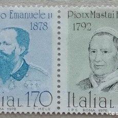 Sellos: 1978. ITALIA. 1347, 1348. VITTTORIO EMMANUELE, PAPA PÍO IX. RAREZA DE SELLOS EN PAREJA. USADO.. Lote 245000675