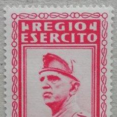 Sellos: 1943. ITALIA. VIÑETA. REY VICTOR MANUEL III DE ITALIA CON UNIFORME MILITAR. ETAPA FASCISTA. NUEVO.. Lote 245003645