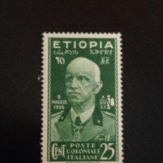 Sellos: ITALIA ETIOPIA 29 CENTS COLONIAS AÑO 1936.. Lote 245249025