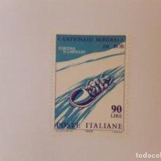 Sellos: ITALIA SELLO USADO. Lote 245376180