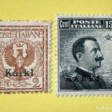 Sellos: ITALIA, SELLOS POSTALES DE KARKI 1912. Lote 247234395
