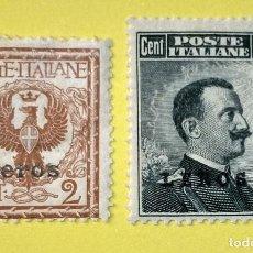 Sellos: ITALIA, SELLOS POSTALES DE LEROS 1912. Lote 247234880