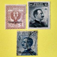 Sellos: ITALIA, SELLOS POSTALES DE SCARPANTO 1912. Lote 247235645