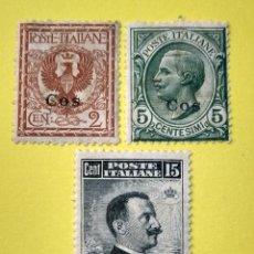 Sellos: ITALIA, SELLOS POSTALES DE COS 1912. Lote 247236405
