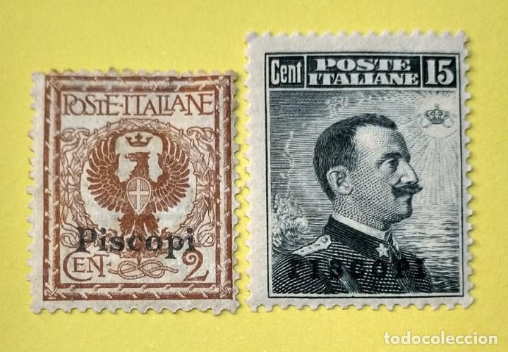 ITALIA, SELLOS POSTALES DE PISCOPI 1912 (Sellos - Extranjero - Europa - Italia)