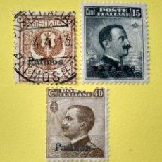 Sellos: ITALIA, SELLOS POSTALES DE PATMOS 1912. Lote 247273565
