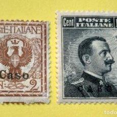 Sellos: ITALIA, SELLOS POSTALES DE CASO 1912. Lote 247273875