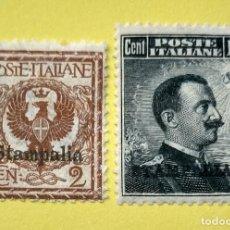Sellos: ITALIA, SELLOS POSTALES DE STAMPALIA 1912. Lote 247274725